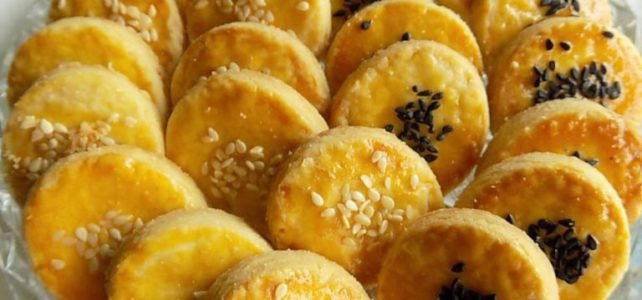 Crunchy Basic Savory Cookies
